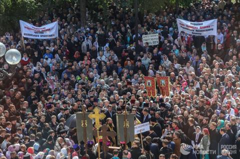 Украинство против христианст…
