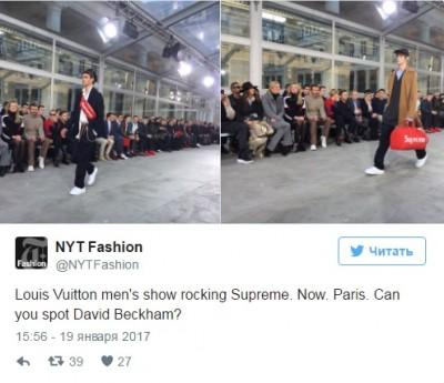 Louis Vuitton и Supreme през…