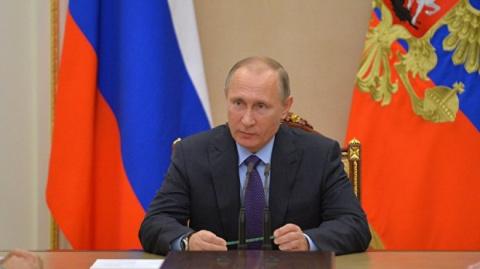 Путин: Надежда на полноформа…