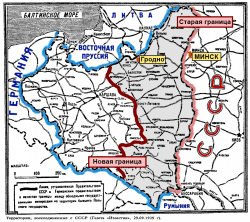 Польские удары в спину