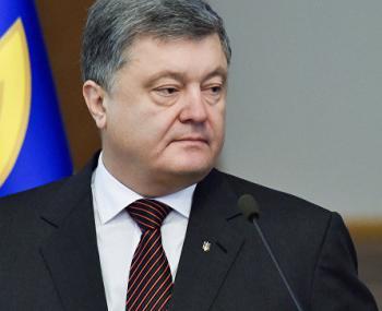 Евродепутат ответил Порошенк…