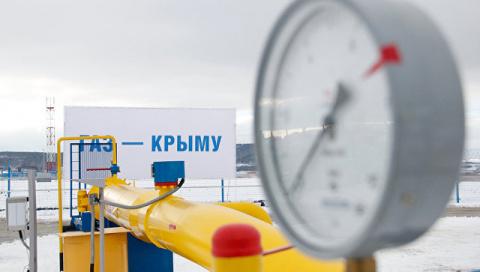 Крым начал получать газ с ма…