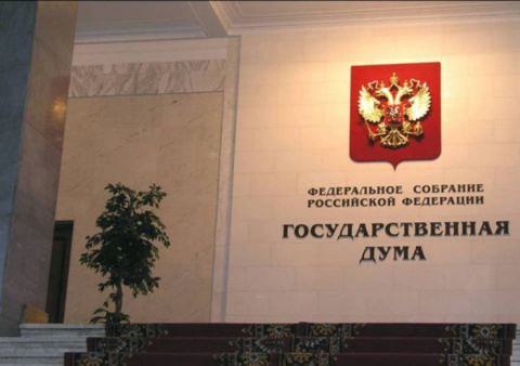 Депутаты предлагают приговаривать за кражу электричества к 6 годам тюрьмы