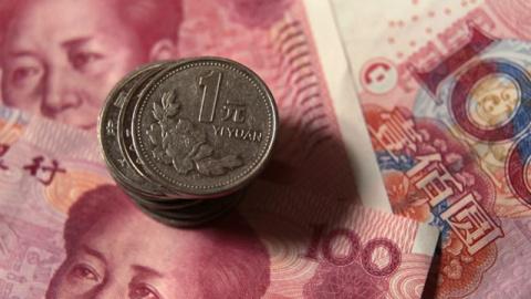 Процесс экспансии юаня забуксовал