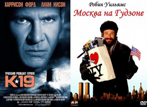 Топ-8 голливудских фильмов, …