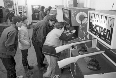 Игровые автоматы времен СССР…
