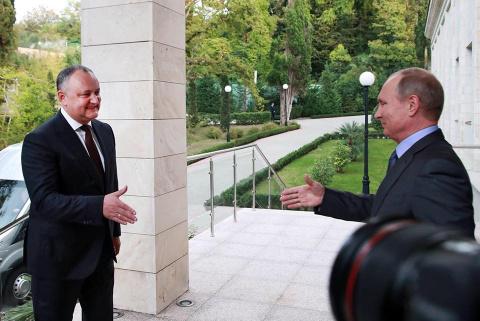 Путин: Россия готова помочь …