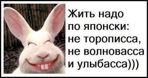 Народный юмор - вечный кладе…