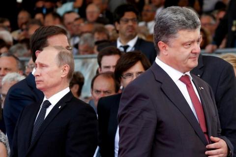 О встречах и контактах Путин…