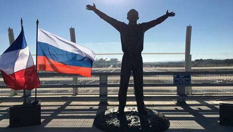 Лицом к России: на юге Франц…