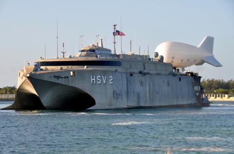 Американское судно уничтожен…