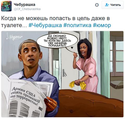 Убойные комментарии из соц.с…