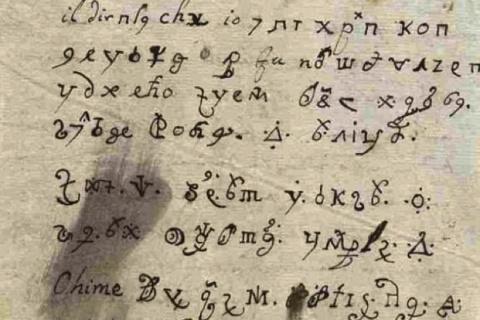 В расшифрованном «Послании от Дьявола» 17 века написано, что «Бог был изобретен человеком»