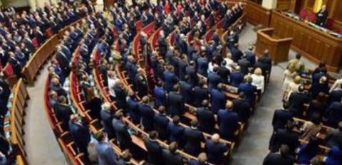 """Рада признала отсутствие """"российской агрессии"""""""