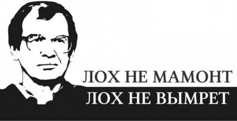 Украина оказалась экономичес…
