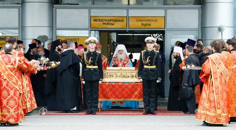 св.Николай Чудотворец, моли …
