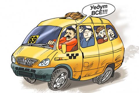 Водитель маршрутки  бесплатн…