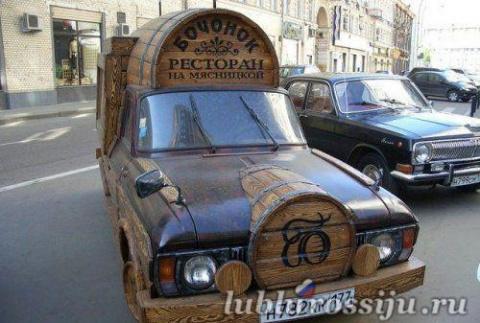http://mtdata.ru/u5/photoB134/20568475155-0/big.jpeg