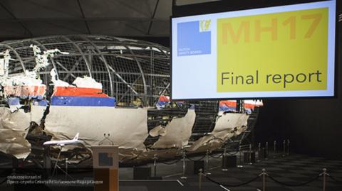 Мухин раскрыл заговор в расследовании трагедии MH17: «отработали по полной»
