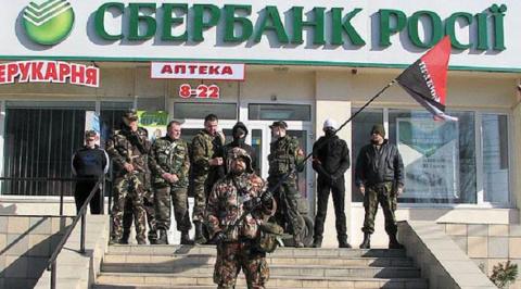 Москва дала мгновенный ответ на блокаду Киевом российских банков