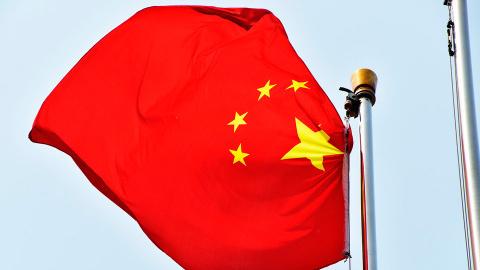 В МИД Китая отреагировали на…