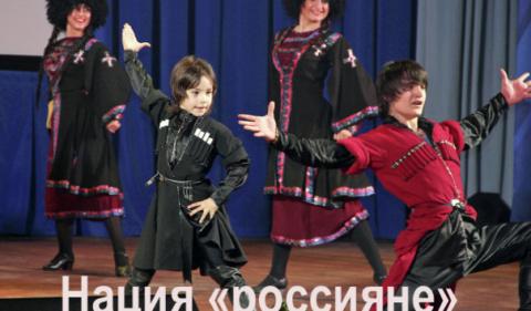 """Существует ли """"российская на…"""