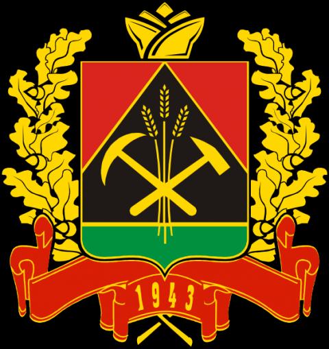 Сибиряк -Россия