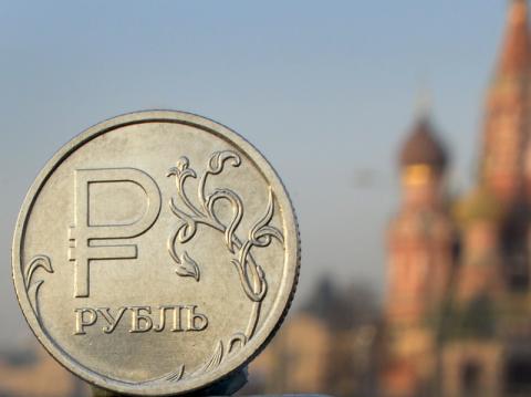 В Луганской Народной Республ…