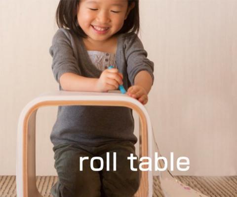 Бесконечный стол для ребенка