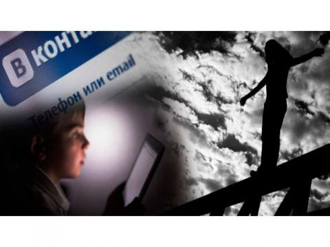 НАДО ЗНАТЬ - Против детей и подростков России ведётся информационная война