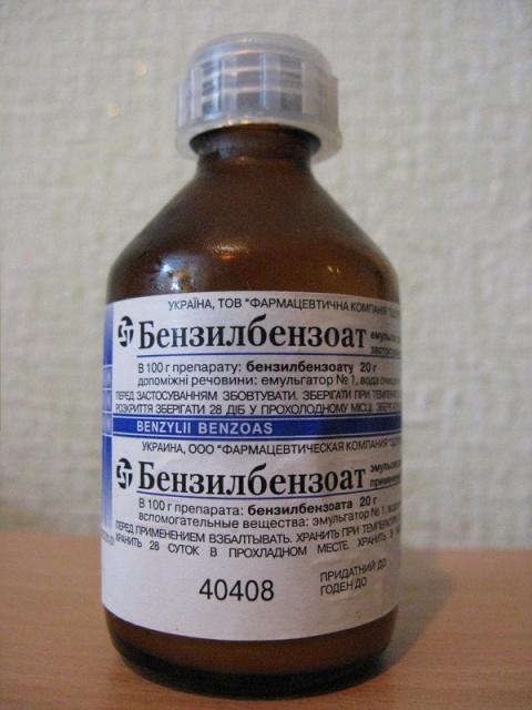 Бензилбензоат прибьет белокр…
