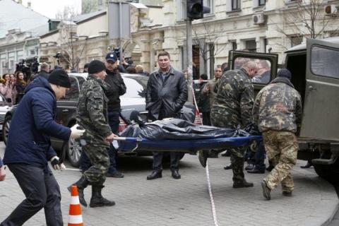 МВД Украины завело уголовное дело по факту убийства Дениса Вороненкова