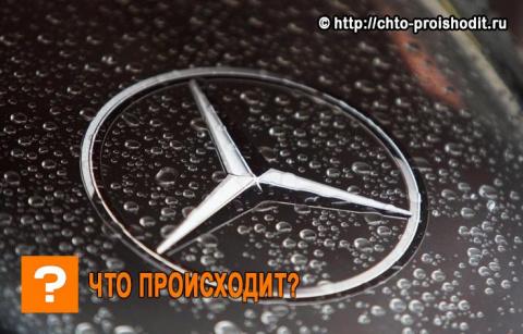 Mercedes-Benz начнет с 2019 …