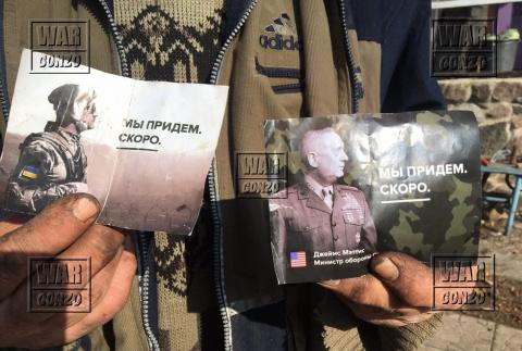 ВСУ получили поддержку «с неба» — на них упали листовки от министра обороны США