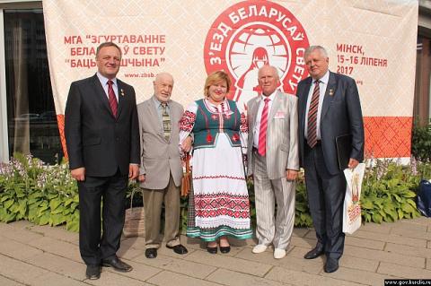 Белорусы Карелии приняли участие в 7-ом съезде белорусов мира
