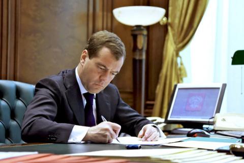 Штейников освобожден от долж…