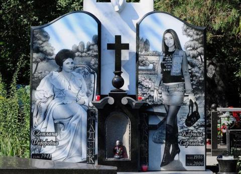 Роскошные надгробия бандитск…