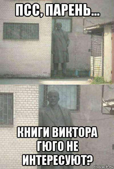 «Человек который смеется» и …