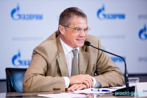 «Турецкий поток»: «Газпром» …