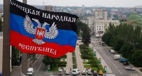 В ДНР заявили о правопреемст…