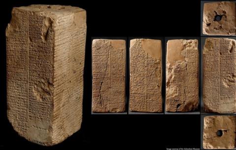 Древние шумерские записи