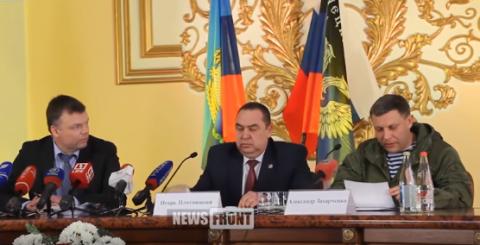 Глава ДНР Захарченко ВСУ и ОБСЕ: Теперь играем по нашим правилам
