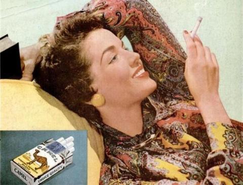 Вступление в силу запрета на рекламу сигарет отложено
