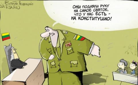 Генпрокуратура Литвы не нашла госизмены в отдыхе школьников в России... А могла?!
