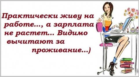 Женские премудрости