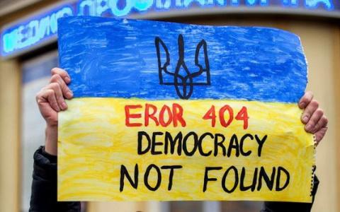 Bloomberg: Украина стала стр…