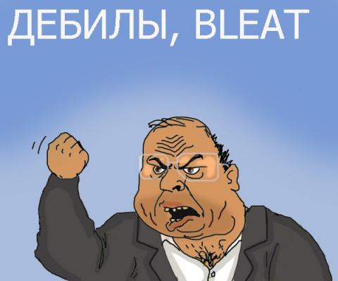 Новый дипломатический язык: я ваше горе, и я буду жить с вами...