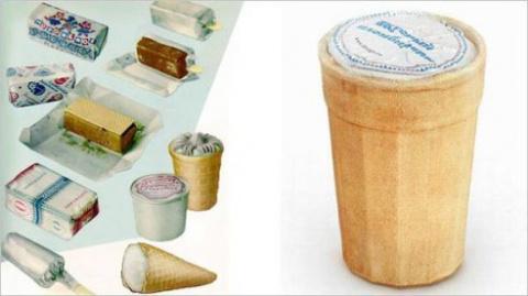 Домашнее мороженое ( вкус советского пломбира)