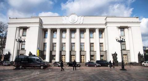 Украина, отменив законы СССР…
