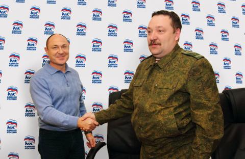 Украина объявила в розыск ро…